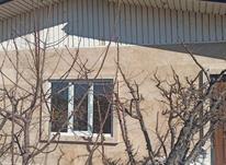فروش ویلا 710 متر در سهیلیه - زعفرانیه در شیپور-عکس کوچک