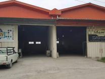 فروش صنعتی (سوله، انبار، کارگاه) 431 متر در آمل در شیپور