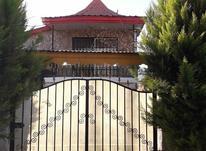 فروش ویلا 350 مترزمین جای دنج وتوریستی در شیپور-عکس کوچک