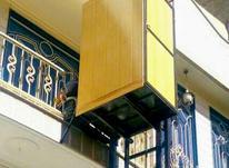 اسانسور هیدرولیک و بالابر هیدرولیک در شیپور-عکس کوچک