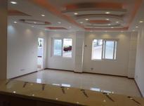 فروش واحد 108 متری در رادیو دریا در شیپور-عکس کوچک