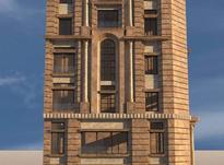 150 پیش فروش آپارتمان 145 متر در مهدی آباد بابل در شیپور-عکس کوچک