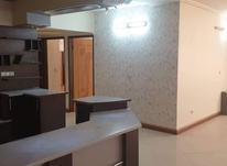 فروش آپارتمان 145 متر در برازنده در شیپور-عکس کوچک
