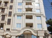 پیش فروش آپارتمان 145 متر در بلوار گیلان در شیپور-عکس کوچک