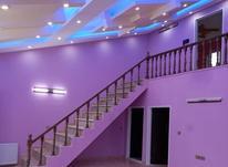 فروش ویلا 162 متر در بهنمیر در شیپور-عکس کوچک