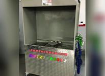 دستگاه ابکاری تمام اجسام کابین دار در شیپور-عکس کوچک