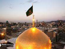 تور زیارتی مشهد مقدس  در شیپور