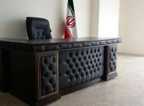 میز ریاستی لمسه قابدار در شیپور-عکس کوچک