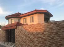 فروش ویژه زمین مسکونی 162 متر در پایین لموک / قائم شهر در شیپور-عکس کوچک