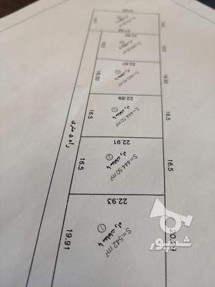فروش زمین ویلایی 500 متری . تهراندشت در گروه خرید و فروش املاک در البرز در شیپور-عکس1