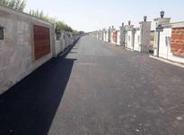 فروش زمین 1200 متر  بهمراه سند تک برگ در شیپور-عکس کوچک