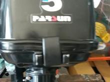 موتور  5پارسیان  در شیپور