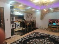 2 واحد آپارتمان  110 متری شیک و نوساز در شیپور