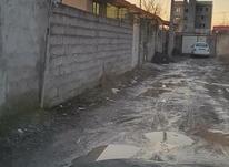 زمین مسکونی دور محصور شهری  در شیپور-عکس کوچک
