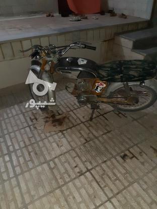 یاماها بقل استیل64  در گروه خرید و فروش وسایل نقلیه در اصفهان در شیپور-عکس8