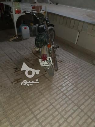یاماها بقل استیل64  در گروه خرید و فروش وسایل نقلیه در اصفهان در شیپور-عکس1