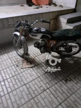یاماها بقل استیل64  در گروه خرید و فروش وسایل نقلیه در اصفهان در شیپور-عکس4