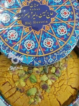 بازاریاب ویزیتور در سوهان حاج حسین دلیر و پسران در گروه خرید و فروش استخدام در تهران در شیپور-عکس3