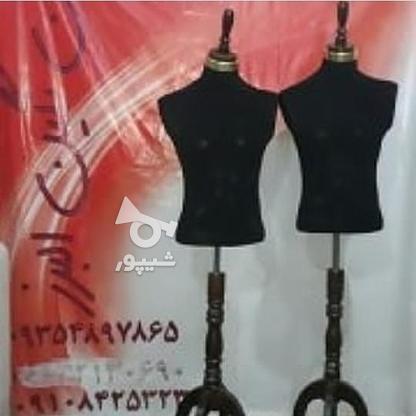 تولید کننده مانکن  در گروه خرید و فروش خدمات و کسب و کار در البرز در شیپور-عکس8