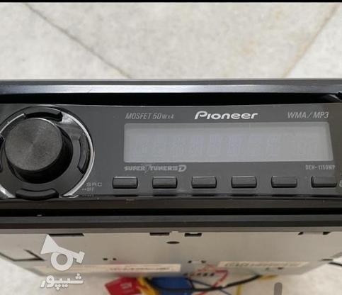 ضبط پایونیر 1150 در حد  در گروه خرید و فروش وسایل نقلیه در سمنان در شیپور-عکس1