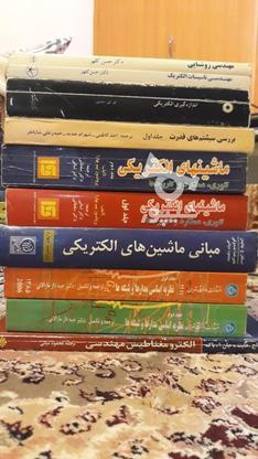 کتاب های مهندسی برق الکترونیک  در گروه خرید و فروش ورزش فرهنگ فراغت در خوزستان در شیپور-عکس1