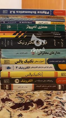 کتاب های مهندسی برق الکترونیک  در گروه خرید و فروش ورزش فرهنگ فراغت در خوزستان در شیپور-عکس2