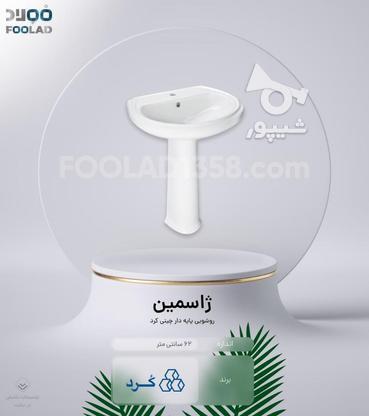 روشویی پایدار در گروه خرید و فروش لوازم خانگی در آذربایجان شرقی در شیپور-عکس2