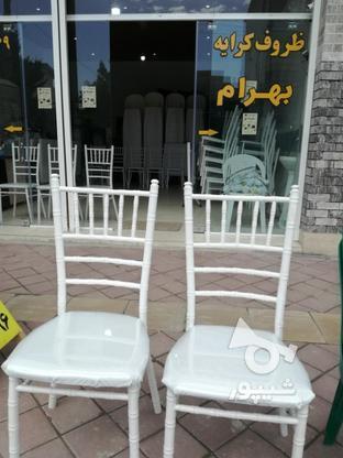 ظروف کرایه بهرام در گروه خرید و فروش خدمات و کسب و کار در مازندران در شیپور-عکس6