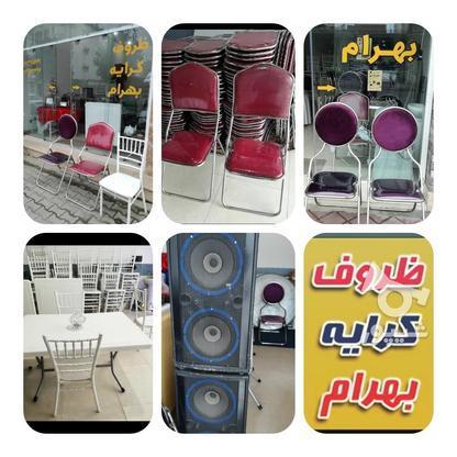 ظروف کرایه بهرام در گروه خرید و فروش خدمات و کسب و کار در مازندران در شیپور-عکس3