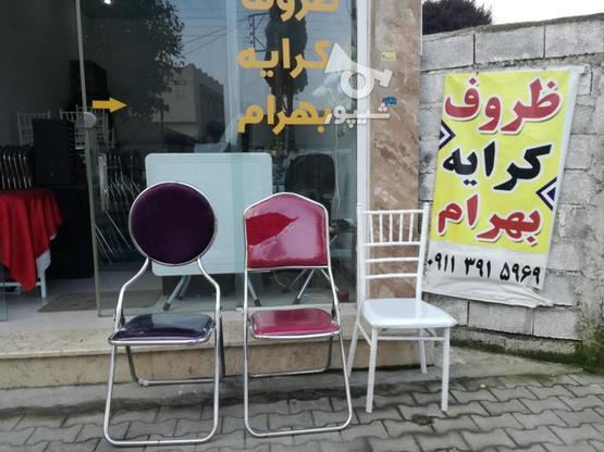 ظروف کرایه بهرام در گروه خرید و فروش خدمات و کسب و کار در مازندران در شیپور-عکس5