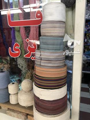 محافظ ریشه فرش در گروه خرید و فروش لوازم خانگی در تهران در شیپور-عکس1