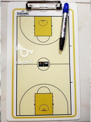 تخته ی مربیگری بسکتبال بهمراه ماژیک دوسر در گروه خرید و فروش ورزش فرهنگ فراغت در تهران در شیپور-عکس1