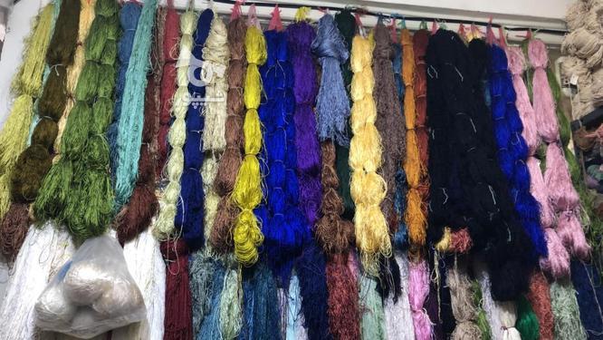 فروش ابریشم قالی در گروه خرید و فروش خدمات و کسب و کار در تهران در شیپور-عکس1