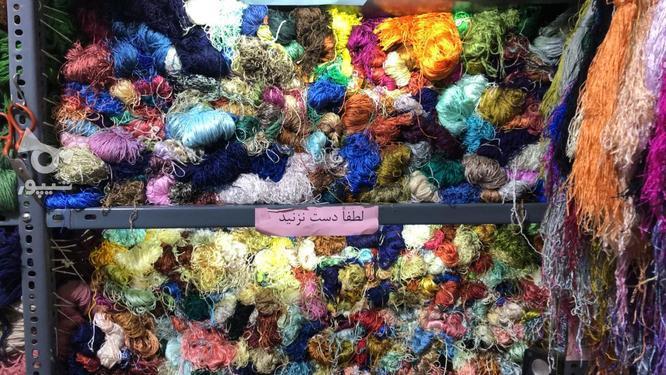 فروش ابریشم قالی در گروه خرید و فروش خدمات و کسب و کار در تهران در شیپور-عکس3
