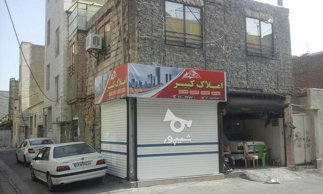فروش فوری تجاری مسکونی .مغازه بیست متر سر دو نبش در گروه خرید و فروش املاک در تهران در شیپور-عکس1
