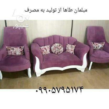 مبلمان راحتی در گروه خرید و فروش خدمات و کسب و کار در البرز در شیپور-عکس6