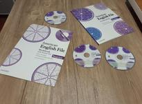 آموزش زبان انگلیسی American English File  در شیپور-عکس کوچک