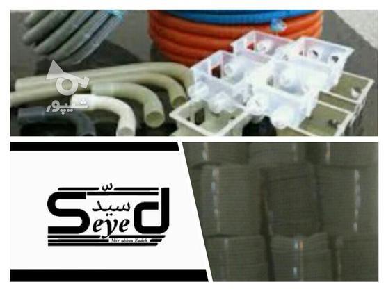 تولید و خدمات لوازم برقی  در گروه خرید و فروش خدمات و کسب و کار در اردبیل در شیپور-عکس1