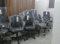 صندلی جک دار مدیریتی گردون  در شیپور-عکس کوچک