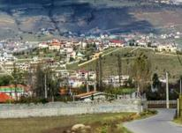 فروش زمین در شهر اکسیژن با شرایط نقدو اقساط در شیپور-عکس کوچک