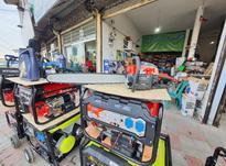 اره موتوری ژاپنی 70سانت لره بنزینی موتور برق علفتراش  در شیپور-عکس کوچک