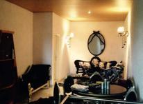 فروش آپارتمان متل قو دوبلکس 180 متری موقعیت عالی. در شیپور-عکس کوچک