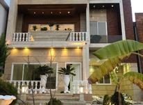 فروش  ویلا تریبلکس  250 متر در سرخرود در شیپور-عکس کوچک