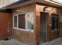 فروش ویلا 630 متر در شهریار در شیپور-عکس کوچک