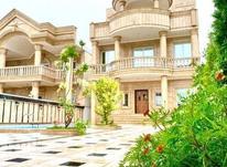 کاخ ویلا تریبلکس400متری استخردار در شیپور-عکس کوچک