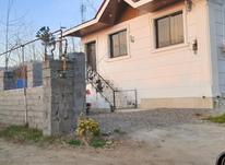 فروش ویلا 250 متر در لاهیجان در شیپور-عکس کوچک