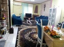 فروش آپارتمان 75 متری در بسیج 1 در شیپور-عکس کوچک