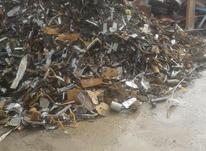خرید انواع ضایعات در و پنجره آهنی و آلومینیومی در شیپور-عکس کوچک