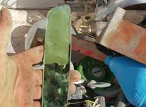 آینه سبز نو   در شیپور-عکس کوچک