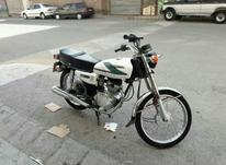 متور سیکلت  مدل 89 در شیپور-عکس کوچک